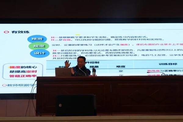 巴中市普通高中2018级复习备考研讨会在平昌