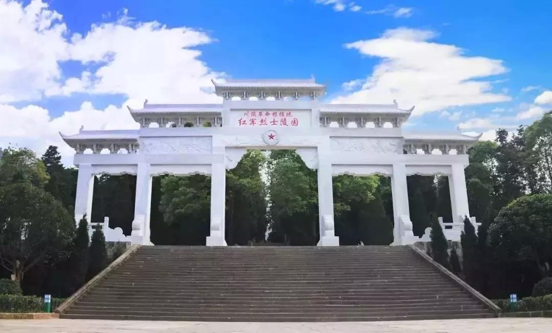 通江旅游:做好红色文章 促进全域融合