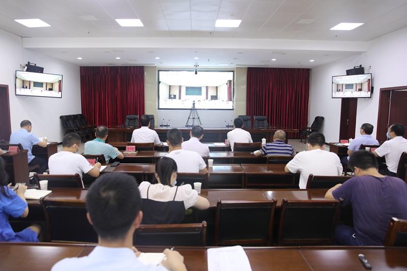 我县组织收看全省巡察工作视频会